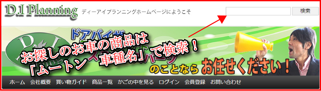 動画テッテイ用mu-tonn .jpg